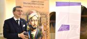 مجموعه ی غزلیات نسیمی در خارکوف ارائه داده شد. (عکس و فیلم)