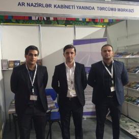AzTC Representatives Attend Baku Book Fair