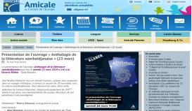 """Die offizielle Webseite der Parlamentarischen Versammlung des Europarates berichtet über die """"Anthologie der Aserbaidschanischen Literatur"""""""