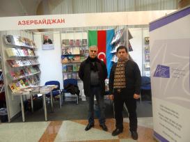 أعمال المؤلفين الأذربيجانيين في معرض مينسك الدولي للكتاب