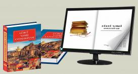 """""""Gürcü nəsri antologiyası"""" kitabının onlayn versiyası təqdim edildi"""