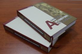 """صدور """"مختارات من الأدب الأذربيجاني (الشعر والنثر)"""" في مجلدين"""
