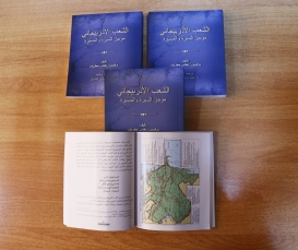 """Book entitled """"History or Biography of the Azerbaijani People"""" published in Arabic"""