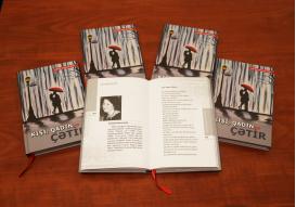 صدور كتاب الشعر الأوكراني الحديث