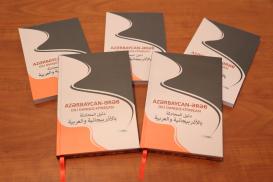Azerbaijani-Arabic Phrasebook Published