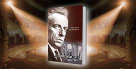 Вперше в Азербайджані видана книга Всеволода Мейєрхольда