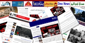 'Azerbaijan Remembers January 20 - the Day of Nationwide Sorrow and Pride' in Foreign media