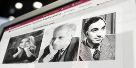La poésie azerbaïdjanaise sur le célèbre portail littéraire russe