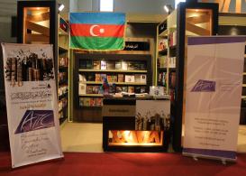 Tərcümə Mərkəzinin təmsil olunduğu 46-cı Qahirə Beynəlxalq Kitab Sərgisinin açılışı olub