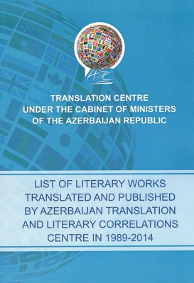 Azerbaijan Translation Centre Prepared a Catalogue