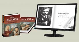 """Şolom Aleyxemin """"Seçilmiş əsərləri""""nin onlayn versiyası oxucuların ixtiyarına verildi"""
