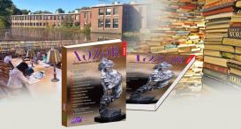 """مجلة """"الخزر"""" للأدب العالمي في جامعات ومكتبات العالم"""