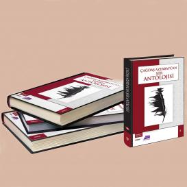 """Se ha publicado la edición en dos volúmenes de la """"Antología de la literatura moderna de Azerbaiyán"""" en Turquía"""