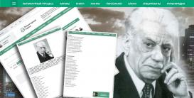 """إبداع الشاعر الأذربيجاني """"بختيار وهاب زاده"""" على بوابة الأدب الكازاخستانية"""