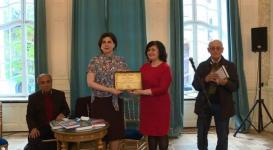 Ein Buch von Afag Masud liegt in Georgischer Sprache vor