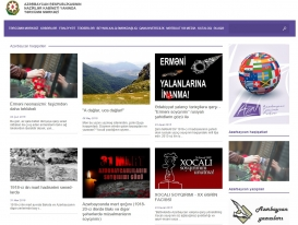 """AzTC Launches a New Link """"Azerbaijan truths"""" in Multiple Languages"""