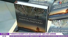 """""""Türkiyə ədəbiyyatı antologiyası"""" təqdimat mərasimi İTV-də"""
