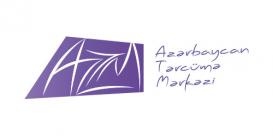 El Centro de Traducción de Azerbaiyán ha participado en la Feria Internacional del Libro de Suecia