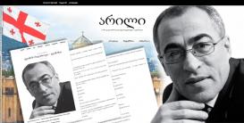 Azərbaycan hekayəsi Gürcüstanın ədəbiyyat portalında