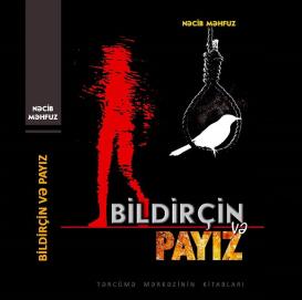 """Nəcib Məhfuzun """"Bildirçin və payız"""" kitabı çapdan çıxdı"""