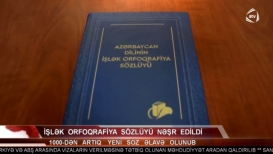 Practical  Azerbaijani Spelling Dictionary presented on ATV
