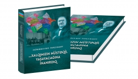 AzTC's New Publication: … We Did  Believe in Azerbaijan's Independence