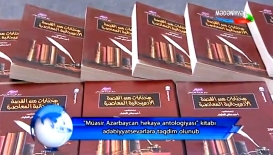 Contemporary Short Stories from Azerbaijan, published in Egypt, presented