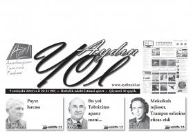 """""""Aydın yol"""" 09 sentyabr 2016-cı il"""