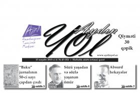 """""""Aydın yol"""" 13 noyabr 2015-ci il"""