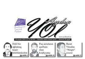 """""""Aydın yol"""" 20 noyabr 2015-ci il"""