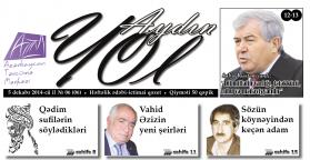 """""""Aydın yol"""" 05 dekabr 2014-cü il"""