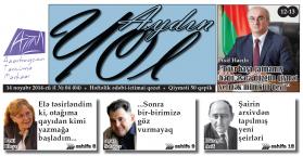 """""""Aydın yol"""" 14 noyabr 2014-cü il"""
