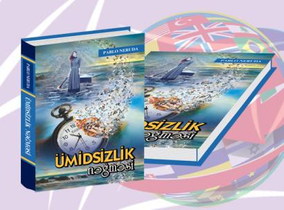 أعمال بابلو نيرودا المنشورة باللغة الأذربيجانية