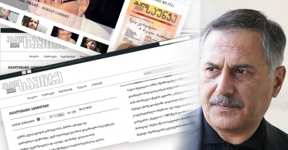 Georgian Literary Portal Posts an Azerbaijani Short Story