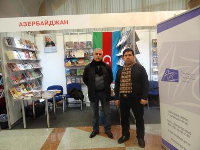 Azərbaycan kitabı Belarus Respublikasında