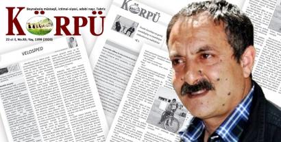 Твір Етімада Башкечіда на сторінках іранського журналу