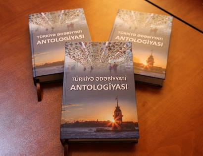 Впервые в Азербайджане издана «Антология турецкой литературы»
