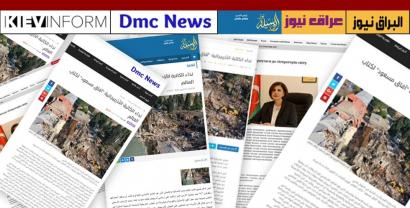 نداء آفاق مسعود لكتاب العالم في وسائل الإعلام الأجنبية