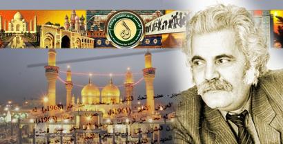 El relato de Farman Karimzadeh está disponible en la prensa iraquí