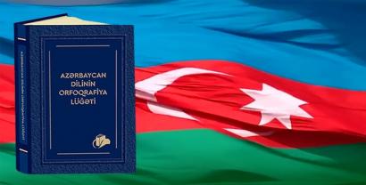 """""""Azərbaycan dilinin orfoqrafiya lüğəti"""" nəşr olundu"""