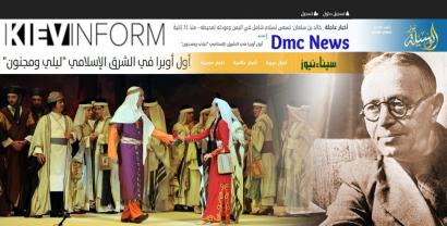 Відеоролик, присвячений опері «Лейлі і Меджнун», розміщений на зарубіжних порталах