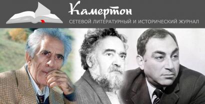 Російський літературний журнал звернувся до творчості азербайджанських поетів
