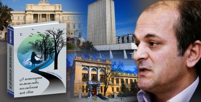 Central Libraries in Ukraine Receive Copies of Salam Sarvan's Poetry Collection