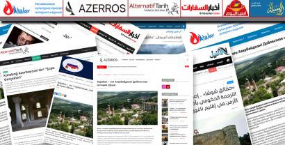 Историко-документальный материал о Шуше размещен на страницах зарубежных СМИ