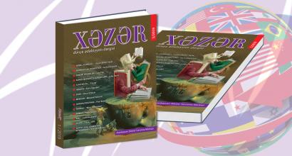 """Die neue Ausgabe der Weltliteratur-Zeitschrift """"Chasar"""" erschienen"""