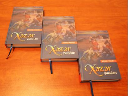 Роман Георгия Пряхина «Хазарские сны» издан на азербайджанском языке