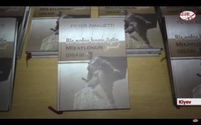 აზერბაიჯანის ეროვნული გმირის მეჰდი ჰუსეინზადეს შესახებ დაწერილი წიგნის წარდგინება უკრაინაში (AZƏRTAC)