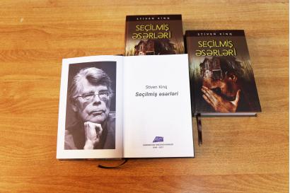 Избранные произведения Стивена Кинга изданы на азербайджанском языке
