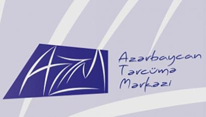 Azerbaycan Cumhuriyetinin Bakanlar Kuruluna Bağlı Tercüme Merkezi Tercüme İşinin Mükemmelleştirilmesi Amacıyla Kurslar yapıyor