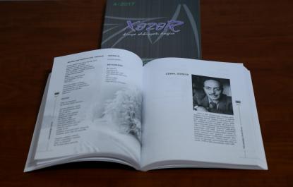 Вышел в свет очередной номер журнала мировой литературы «Хазар»